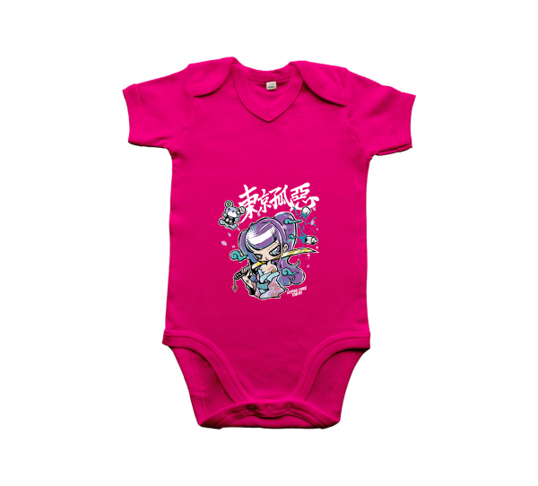 Baby Body pink Hypercore - Girl